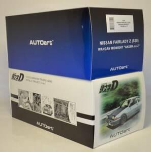 送料無料AUTOart 1/18 トレノAE86 初期金属製イニシャルD プロジェクトD・Ver.   フェアレディZ S30 湾岸ミッドナイト 悪魔のZ