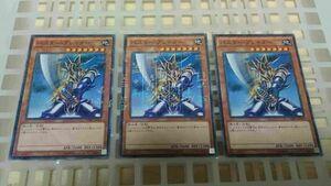 遊戯王 ミレニアム 3枚セット バスター・ブレイダー