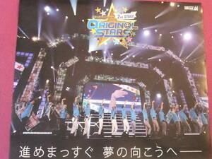 ★Q5965/男性アイドルポスター/『THE IDOLM@STER SideM 2nd STAGE ~ORIGIN@L STARS~』★