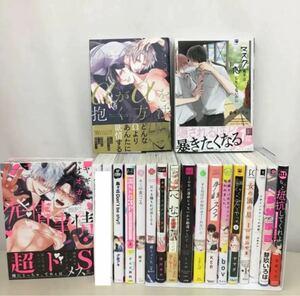 レディースコミック BL まとめ売り4