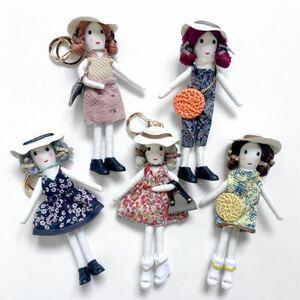 お嬢様人形 ハンドメイド キーホルダー リング バッグチャーム おしゃれドール