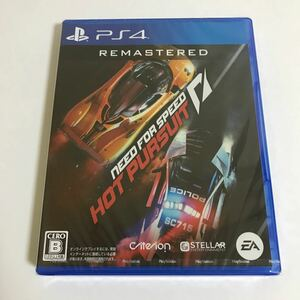 Need for Speed:Hot Pursuit Remastered PS4版