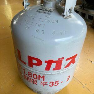 LPガスボンベ 空 容器 8kg