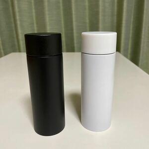 ステンレスボトル 120ml ホワイト&ブラック2本セット ステンレスボトル 水筒