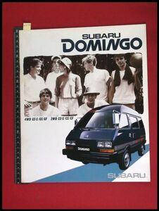 m8334【旧車カタログ・パンフレット】スバル【ドミンゴ 4WDほか】当時もの 16P 1983年