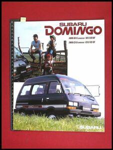 m8335【旧車カタログ・パンフレット】スバル【ドミンゴ 2.4WDほか】当時もの 12P 1984年