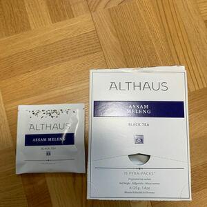 紅茶 ALTHAUS アッサム・メレン ティーバッグ 15包