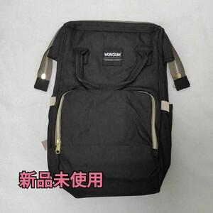 マザーズバッグ、リュック、黒色、Lサイズ