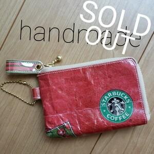 ハンドメイド 紙袋リメイクポーチ スターバックス L字ファスナーミニポーチS カードポーチ 小物ポーチ スタバ STARBUCKS