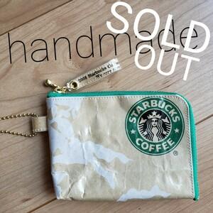 ハンドメイド 紙袋リメイクポーチ スターバックス L字ファスナーミニポーチ カードポーチ 小物ポーチ スタバ STARBUCKS