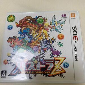 Nintendo 3DS パズドラZ 任天堂3DS ソフト