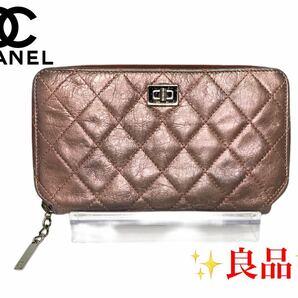 CHANEL シャネル 2.55 長財布 ラウンドファスナー ピンク レディース