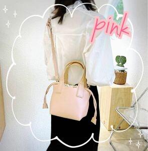 ピンク 2way パステルカラー バスケットバッグ ミニバッグ ショルダーバッグ ハンドバッグ 大人可愛い