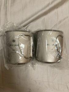 スノーピーク チタン シングル マグカップ 300 2個セット