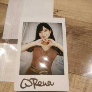 Taoyuan Reina hand-handed sign with a teacher