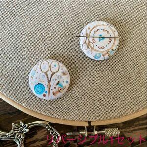 ハンドメイド ニードルマインダー 裁縫道具 クロスステッチのお供 ピンクッション 針山