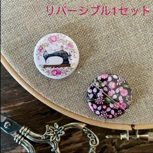 ハンドメイド ニードルマインダー ミシン黒 裁縫道具 クロスステッチのお供 ピンクッション リバーシブル 刺繍ブローチ 針山