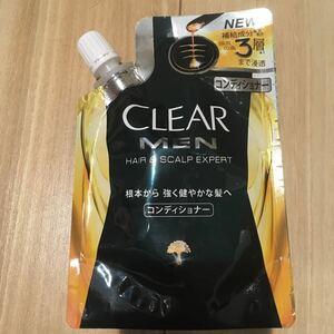 クリア メン 男性用コンディショナー スカルプ お試しサイズ シャンプー ヘアケア 頭皮 ユニリーバ CLEAR MEN 日本製