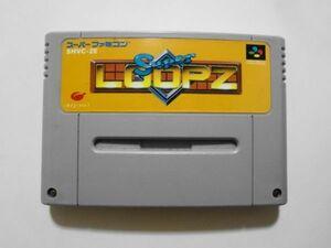 送料無料 即決 使用感あり 任天堂 スーパーファミコン SFC スーパーループス Super LOOPZ イマジニア ブロック レトロ ゲーム ソフト Y417