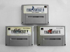 送料無料 即決 使用感あり 任天堂 スーパーファミコン SFC ファイナルファンタジー 4 5 6 セット FF RPG レトロ ゲーム ソフト Y454