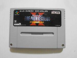 送料無料 即決 任天堂 スーパーファミコン SFC ファイヤープロレスリング X プレミアム ヒューマン レトロ ゲーム カセット ソフト Y483
