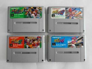送料無料 即決 使用感あり 任天堂 スーパーファミコン SFC スーパーファミスタ 1 2 3 4 セット ナムコ 野球 レトロ ゲーム ソフト Y502