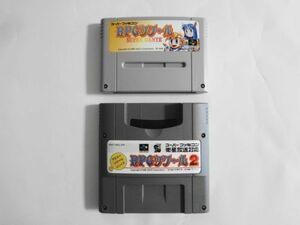 送料無料 即決 使用感あり 任天堂 スーパーファミコン SFC RPGツクール 1 2 セット シリーズ アスキー レトロ ゲーム ソフト Y520