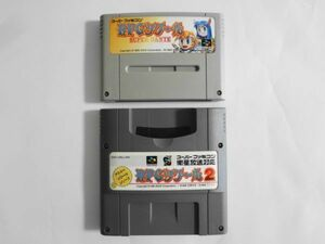 送料無料 即決 使用感あり 任天堂 スーパーファミコン SFC RPGツクール 1 2 セット シリーズ アスキー レトロ ゲーム ソフト Y542