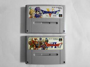 送料無料 即決 使用感あり 任天堂 スーパーファミコン SFC ドラゴンクエスト 5 6 セット ドラクエ DQ シリーズ レトロ ゲーム ソフト Y543