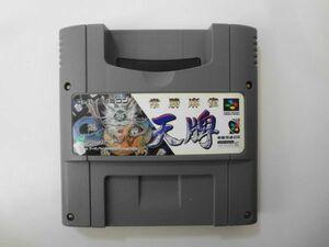 送料無料 即決 任天堂 スーパーファミコン SFC 常勝 麻雀天牌 エニックス 衛星放送対応 レトロ ゲーム カセット ソフト Y560