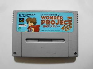 送料無料 即決 任天堂 スーパーファミコン SFC ワンダープロジェクトJ 機械少年ピーノ RPG シリーズ レトロ ゲーム カセット ソフト Y425