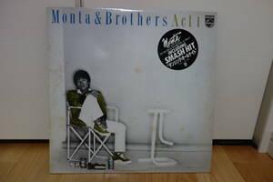 もんた&ブラザーズ(Monta & Brothers) ファーストアルバム Monta & Brothers Act1(もんた&ブラザーズ アクト1) アナログレコード