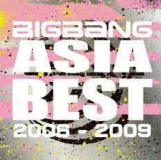 ケース無::アーリータイムズ・ベストアルバム ASIA BEST 2006-2009 レンタル落ち 中古 CD