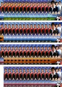 ケース無::bs::人生画報 全55枚 第1話~第219話 最終【字幕】 レンタル落ち 全巻セット 中古 DVD 韓国ドラマ ソン・イルグク
