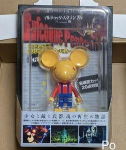 限定版 マルドゥック・スクランブル 圧縮 Blu-ray ブルーレイ 希少