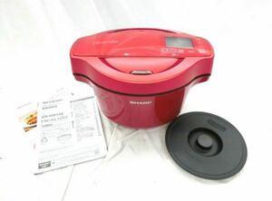 シャープ 自動調理鍋 ヘルシオ ホットクック 1.6L KN-HW16E-R 2020年製 自動調理鍋