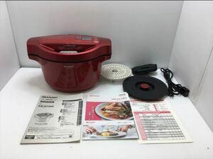 シャープ 自動調理鍋 ヘルシオ ホットクック 1.6L KN-HT99A-R
