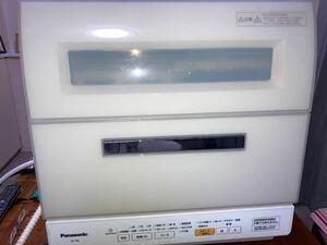 食洗機 Panasonic NP-TR8 2015年製 プロの梱包 設置までサポート