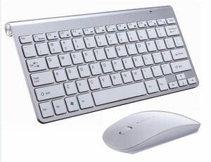 キーボード マウスセット 静音設計 シルバーグレーUSBワイヤレス付n878