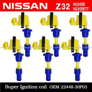 新品 ニッサン フェアレディZ Z32 強化イグニッションコイル 22448-30P00 22448-30P01 日産 300ZX VG30DE VG30DETT