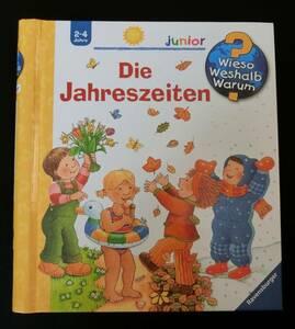 即決 洋書 ドイツ語 絵本 美品 『Die Jahreszeiten』四季 仕掛け絵本 幼児 子ども Ravensburger ノンフィクション 2歳 3歳 4歳