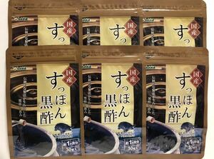 ◆送料無料◆ 国産すっぽん黒酢 約6ヶ月分 (約1ヶ月×6袋) アミノ酸 クエン酸 シードコムス サプリメント