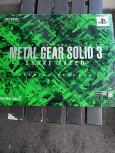 メタルギアソリッド3 プレミアムパッケージ