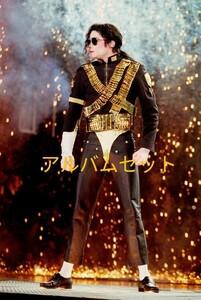 【値下げ交渉歓迎】マイケルジャクソン Michael Jackson CD セット アルバム