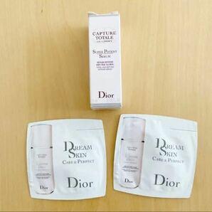 クリスチャン ディオール カプチュール トータル セル ENGY スーパー セラム Dior クリスチャンディオール 乳液 お試し サンプル