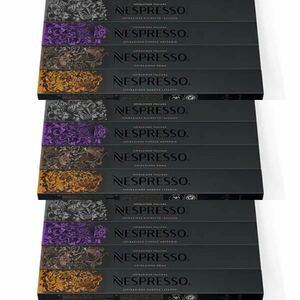 ネスプレッソ インテンス コーヒーセット5種(150杯分)オリジナル専用カプセル