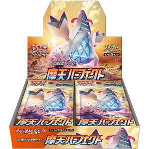 ポケモンカードゲーム ソード&シールド 拡張パック 摩天パーフェクト/BOX◆新品Ss