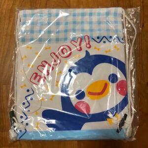 クーラーバッグ 保冷 リュック*同梱50円