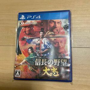 PS4 ソフト 信長の野望 大志