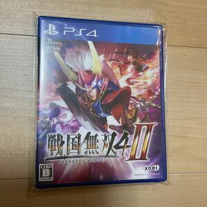 PS4 ソフト 戦国無双4-II